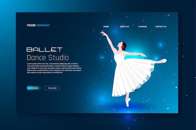 バレエダンススタジオのランディングページ
