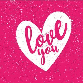 愛についてのタイポグラフィの引用