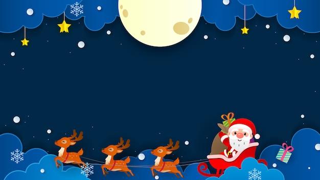 クリスマスの夜背景ベクトルイラスト