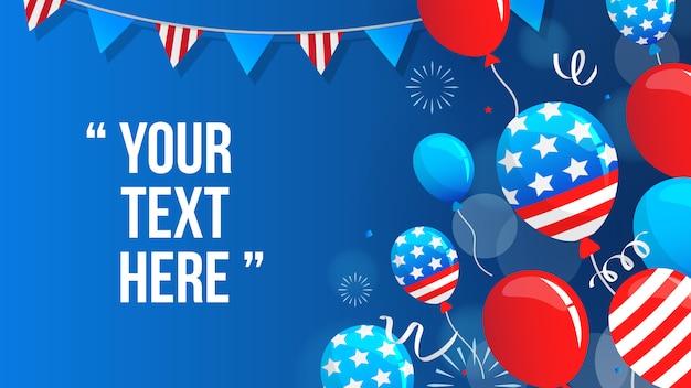 アメリカのお祝い背景ベクトルイラスト。