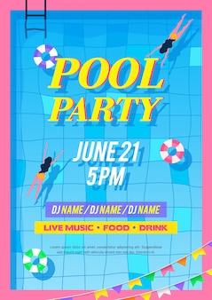 Дизайн шаблона приглашения для вечеринки у бассейна