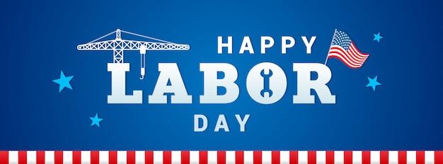 幸せな米国労働者の日バナーベクトル
