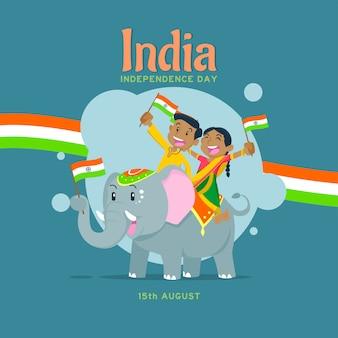 インドの独立記念日を祝う子供たちと象