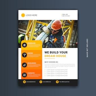 Абстрактный профессиональный творческий желтый и черный строительный бизнес флаер шаблон
