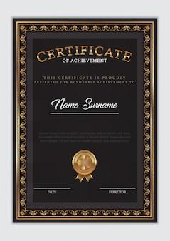Сертификат шаблона сертификата с орнаментом границы, печать и образец текста.