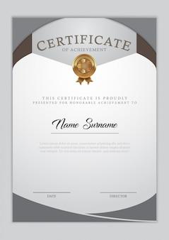 証明書テンプレートの卒業証書、ベクトルイラスト