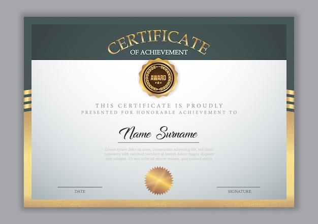 金の要素を持つ証明書テンプレート