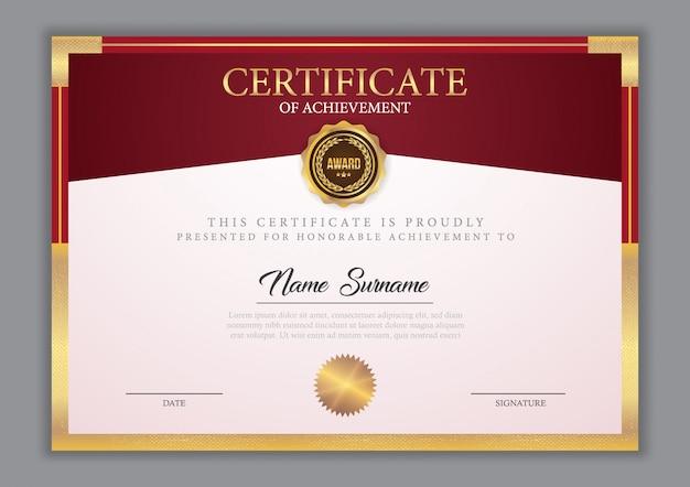 Шаблон сертификата с золотым элементом