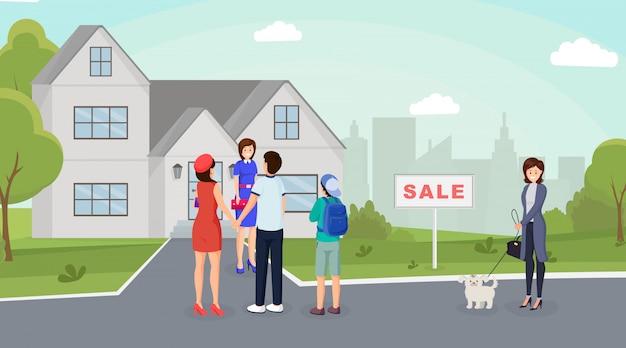 カップルが家を買う