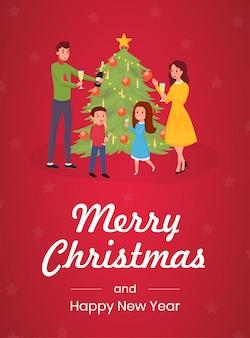 Веселая рождественская открытка вектор шаблон