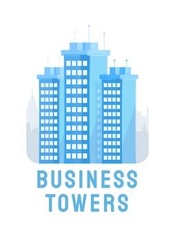 Бизнес башни плоский логотип вектор шаблон