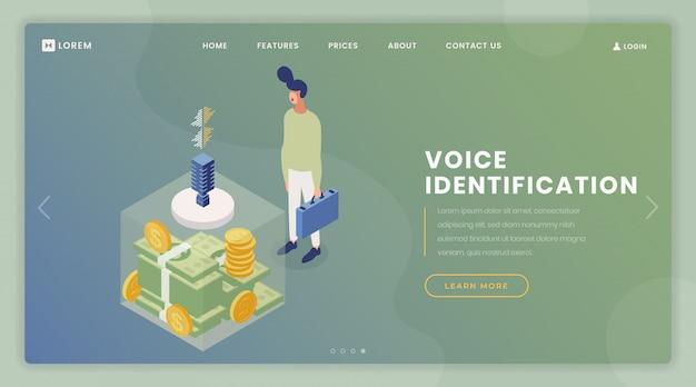 音声識別ランディングページベクトルテンプレート