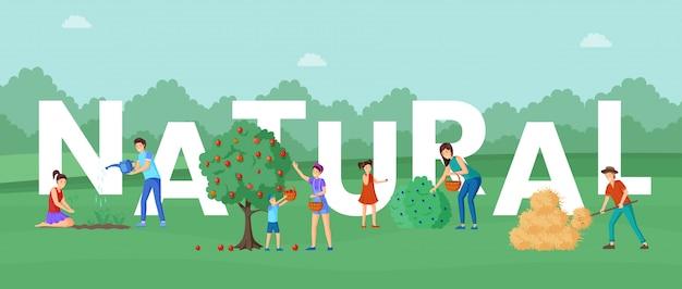 自然の果物、果実の単語概念バナー。