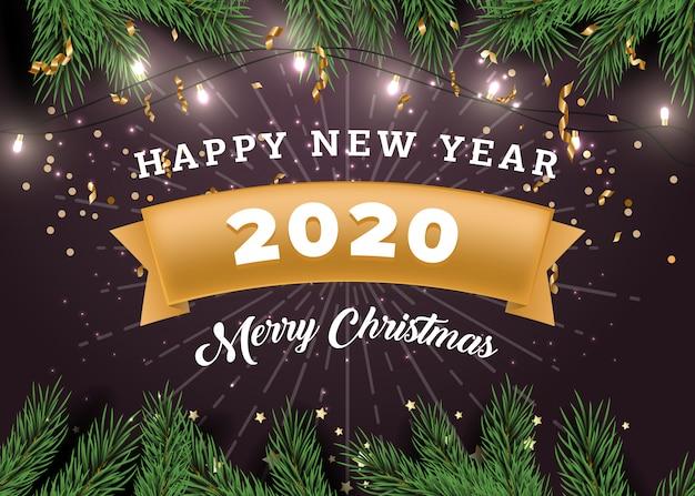 新年あけましておめでとうございますバナーテンプレート。