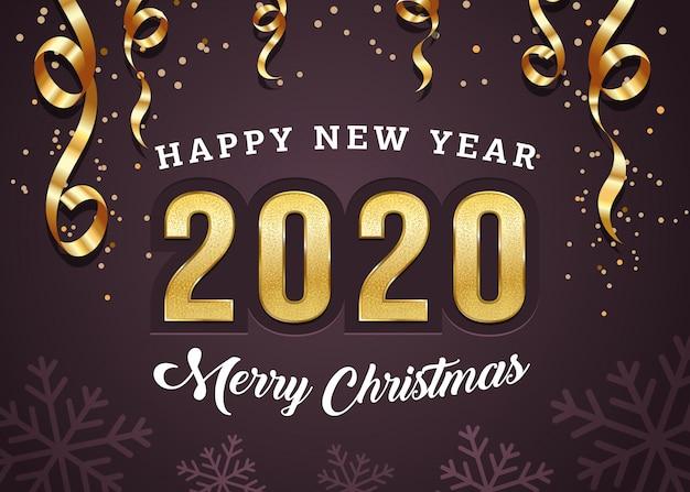 新年あけましておめでとうございますはがきテンプレート。コレーションのリアルなイラスト
