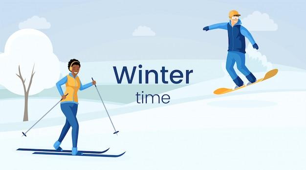 Зимнее время плоская цветная иллюстрация