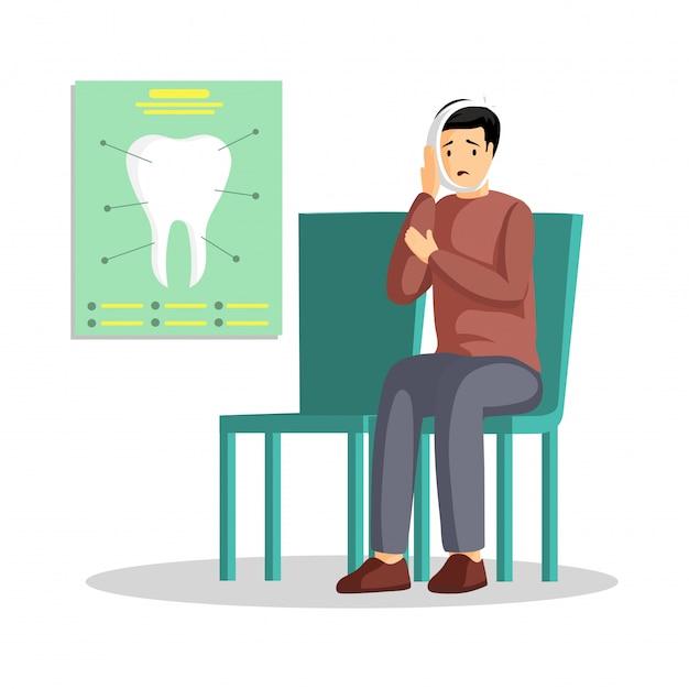 歯痛フラット図を持つ男。歯の問題、歯科医院患者の漫画のキャラクターと若い男。口腔疾患、医学的問題の治療、口腔病学の設計要素
