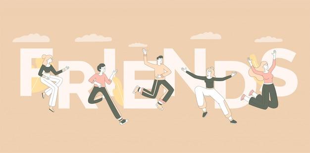 友達の言葉の概念。友好的な関係、コミュニティの概念、タイポグラフィとの友情日お祝いデザイン。うれしそうな若い大人、空気中のジャンプ肯定的な人々