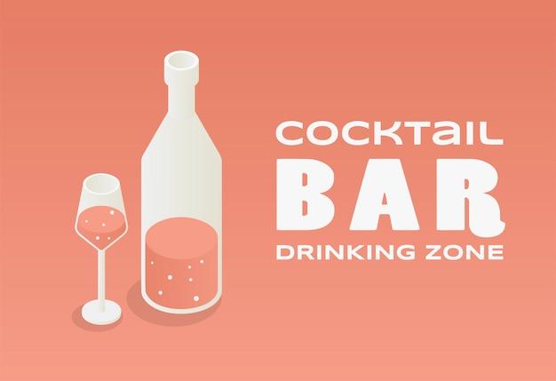カクテルバーのデザインコンセプト。ワインのボトルとテキストスペースでワインのグラスのイラスト。