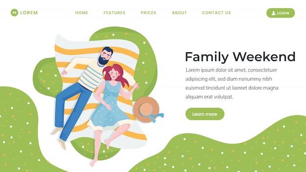 家族の週末フラットランディングページテンプレート
