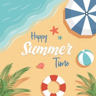テキスト領域を持つ幸せな夏時代背景。夏休みフラットポスターコンセプト。