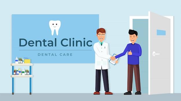 歯科医院インテリアセット