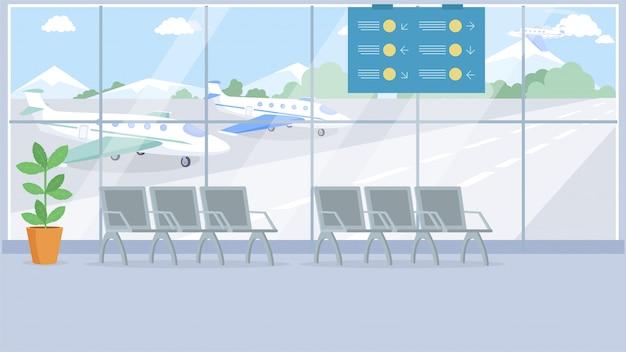 空の空港ターミナルのインテリア