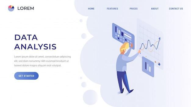Целевая страница анализа данных