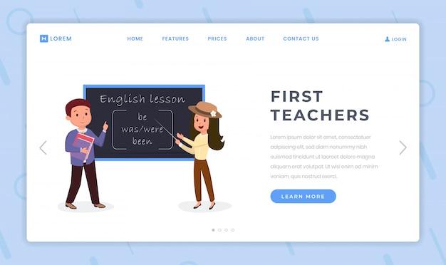 最初の教師のランディングページフラットテンプレート