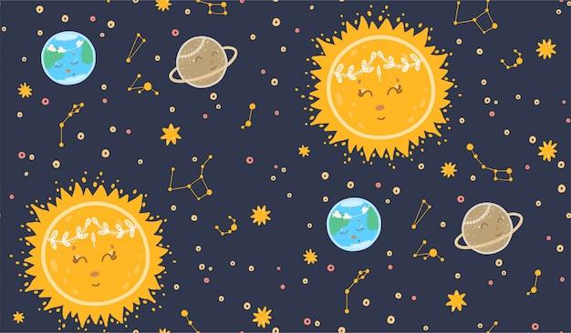 惑星とかわいいのシームレスパターン
