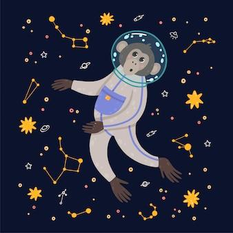 空間にかわいい猿。星に囲まれた宇宙の猿。