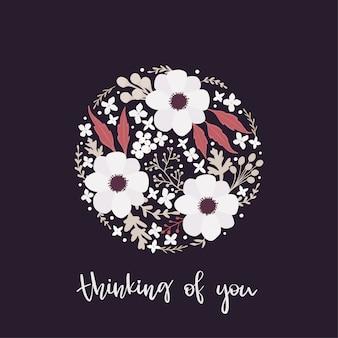 花のフレームとカード