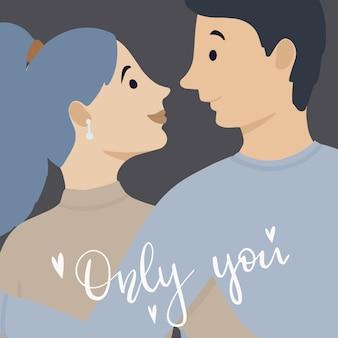 День святого валентина. влюбленная пара. любовь, история любви, отношения. поздравительная открытка
