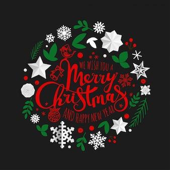 クリスマスの装飾的組成物。メリークリスマスとハッピーニューイヤーをお祈りします