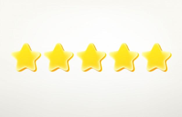 星のクリップアートを評価します。