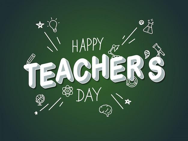 幸せな先生の日。