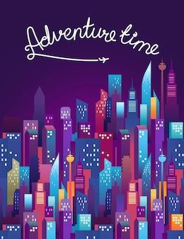 レタリング碑文と冒険時間の概念。近代都市の夜のイラスト