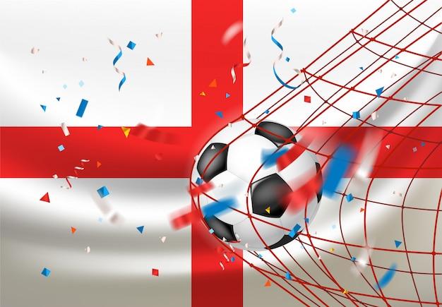 試合コンセプトの勝者。イングランドが勝利
