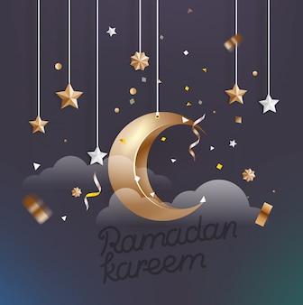ラマダンカリームイスラム教の休日。ベクトルイラスト