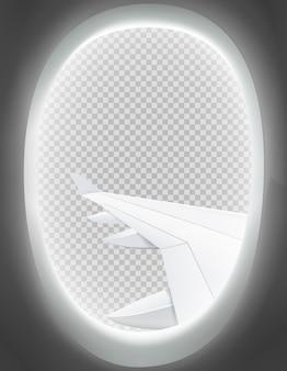 空の旅ウィンドウビューベクトル透明
