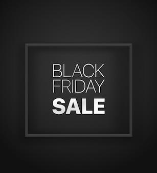 黒い金曜日販売バナー黒いバナー。
