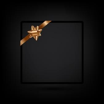 ゴールデンリボン付きホリデーグリーティングカードテンプレート。テキストのベクトルコピースペース