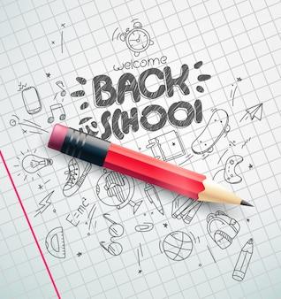 古典的な鉛筆、学校概念に戻る