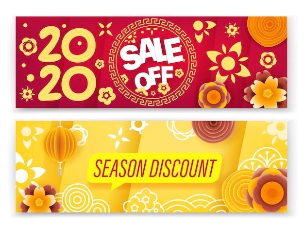 Концепция продажи сезона, коллекция баннеров продажи китайского нового года