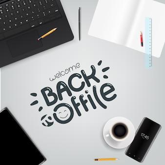 オフィスへようこそ、テーブルの上にさまざまなビジネスのもの、