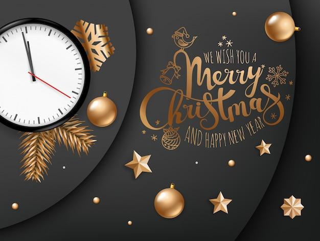メリークリスマスと新年あけましておめでとうございますコンセプト
