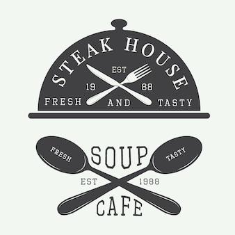 カフェとステーキハウスのロゴ