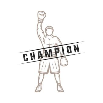 ボクサーのロゴ