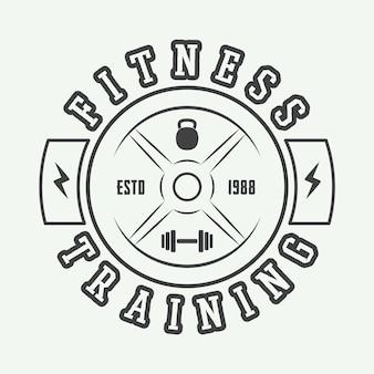 Тренажерный зал логотип в винтажном стиле