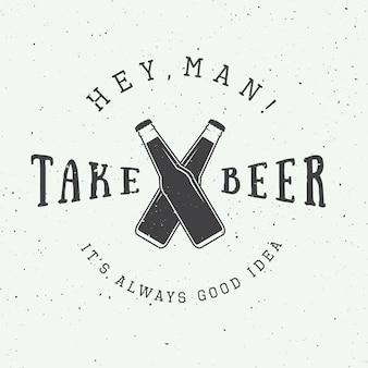 Логотип пива